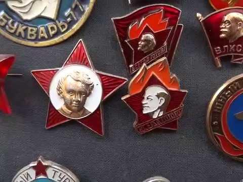 Редкие значки СССР. Такого ты не видел. Сувенир-коллекция.