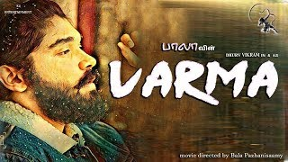 VARMA First Look Teaser