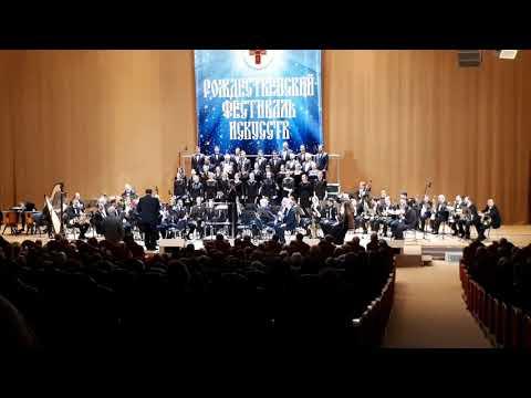 """П.Булахов - """"Гори, гори, моя звезда"""" и  Л.Андерсон - Парад трубачей"""