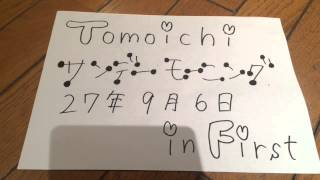 TOMOICHIサンデーモーニング第二回目!