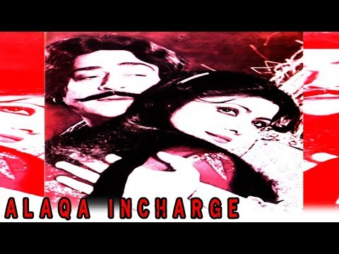 ALAQA INCHARGE - YOUSAF KHAN & AASIA - OFFICIAL PAKISTANI MOVIE