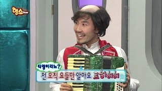 【TVPP】Noh Hong Chul - Yodel song for 24 hours, 노홍철 - 24시간 요들송만 부르는 사나이 @ Infinite Challenge