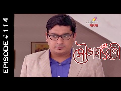 Sowbhagyabati - 16th May 2015 - সৌভাজ্ঞবতী - Full Episode