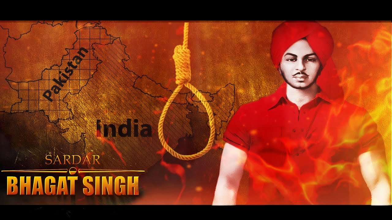 bhagat singh essay in punjabi Punjabi essay of bhagat singh bhagat singhbhagat singh was a freedom fighter and one of the most famous revolutionaries of indian independence movement.