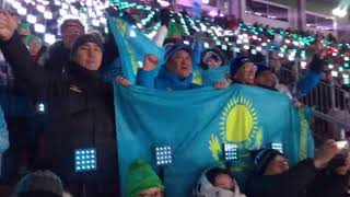 Казахстанские болельщики на церемонии Открытия Зимней Олимпиады