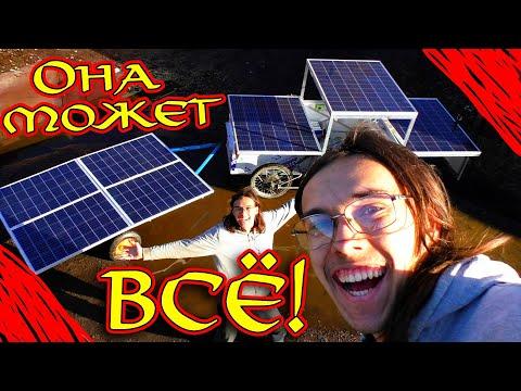 Моя МАШИНА на Солнечной Тяге! Путешествие до Китая (подготовка)
