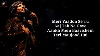Gambar cover Bewafa Tera Masoom Chehra Lyrics | Jubin Nautiyal | Karan Mehra, Ihana Dhillon | Rochak K, Rashmi V