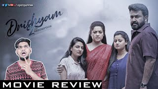 Drishyam 2 (Malayalam) Movie Review by Vj Abishek | Mohanlal | Jeethu Joseph | Openah Oru Review