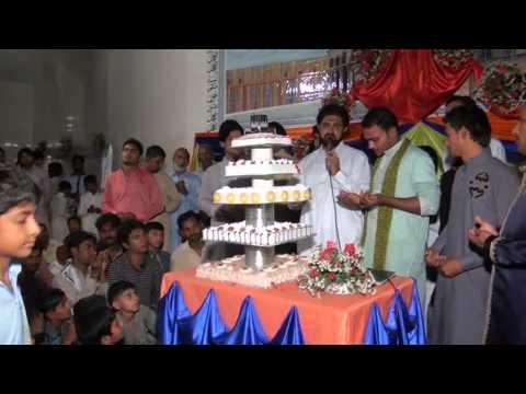 13 Rajab Birthday Cake Sarkar E Ameer Ali A.s Shamsa Abad ...