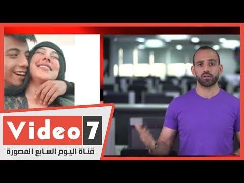 منة عبد العزيز تعرضت للاغتصاب والتشهير ولا نصابة محترفة؟  - 19:05-2020 / 5 / 23
