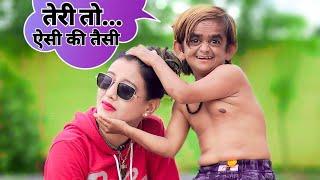 गुंडी की पार्टी लॉकडाउन में | GUNDI KI PARTY LOCKDOWN ME | Chotu Dada Comedy Video | Hindi Comedy
