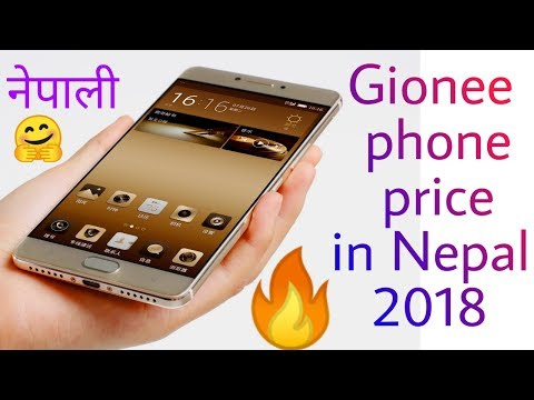 Gionee smartphone price in Nepal 2018, new update full list with phone specifications.
