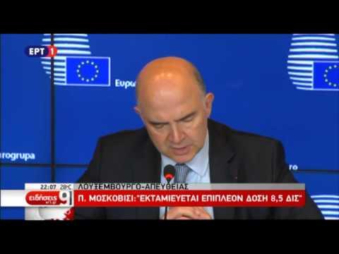 Δηλώσεις μετά το Eurogroup