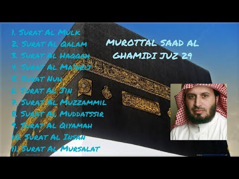 murottal-saad-al-ghamidi-juz-29