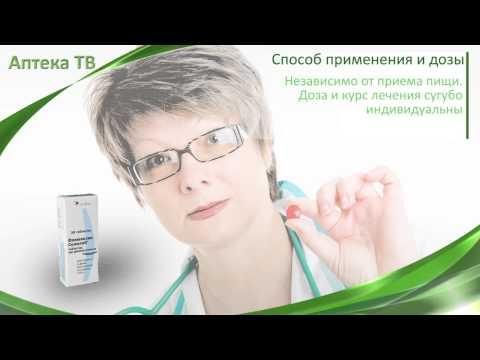 Препарат Флемаксин солютаб, инструкция. Заболевания мочеполовой системы