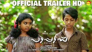 Papas Official Trailer HD | New Malayalam Film