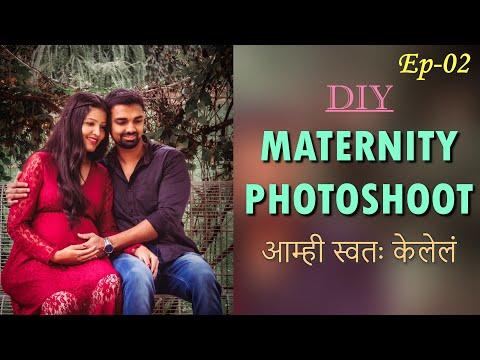 मॅटरनीटी-फोटोशूट-|-indian-maternity-photoshoot-single-&-couple-poses-|-diy-pregnancy-photoshoot-ep2
