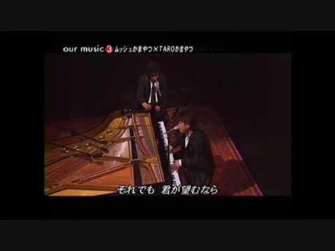 TAROかまやつ&ムッシュかまやつ 「あの時君は若かった」 - YouTube