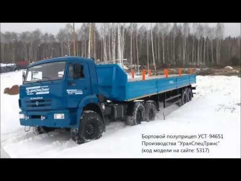 Внедорожный тягач КАМАЗ-Батыр и полуприцеп бортовой ППБ 20Б-21-12 УСТ 94651 код модели-7434