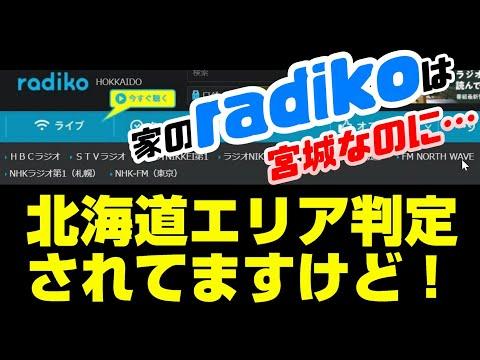藤村有弘の東海道それゆけ四時間!!