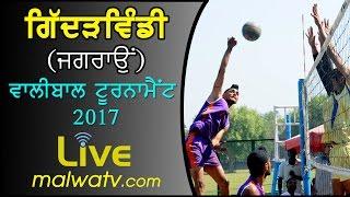 GIDDERWINDI (Jagraon) Vollyball Tournament - 2017
