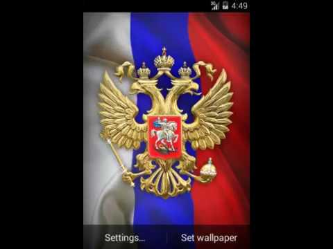 3D Герб и Флаг России Живые Обои v2.31