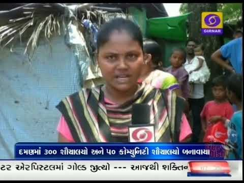 285 | Swatchh Bharat Abhiyan | Daman | Ground Report Gujarati