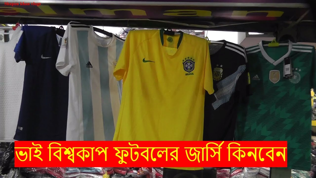 best sneakers 10d4c 2275d Cheap price বিশ্বকাপের jersey in BD | Buy Brazil, Argentina, Jersey shop in  Dhaka 2018 world cup
