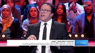 مناظرات الرئاسة في تونس 🇹🇳.. اتهامات وتراشق كلامي بين المرشحين