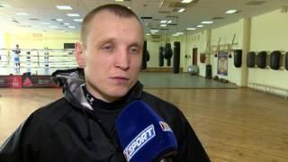 Олег Ефимович, боксер UBP - о предстоящей защите пояса WBA Continental. Апрель 2017