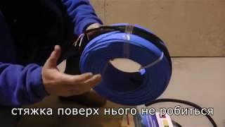 як зробити електро підлоги