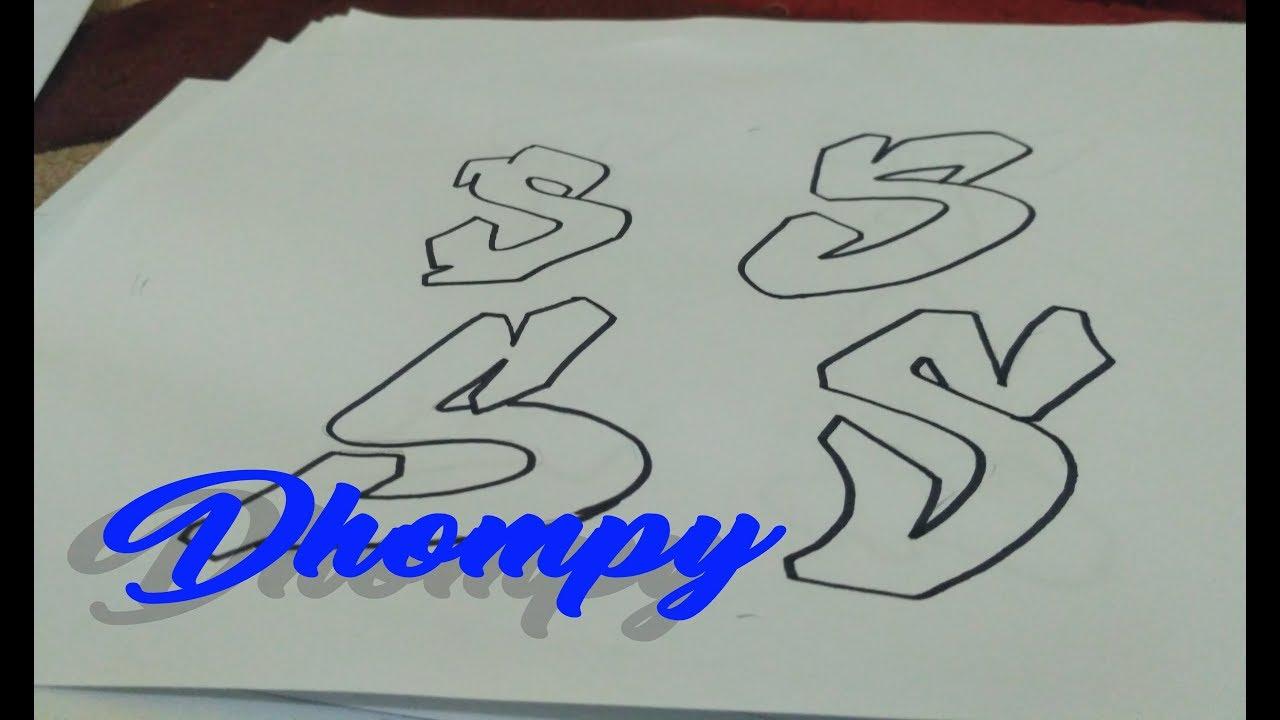 Graffiti abjad letter s dhompy graffiti