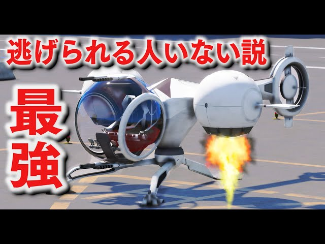 【GTA5】西暦2077年の警察ヘリ!逃走車のエンジンを空から破壊!オブリビオンのバブルシップが登場!空からの対地攻撃が最強すぎた!対戦車ミサイルにも耐える頑丈な耐久力!|警察官になる#497【ほぅ】