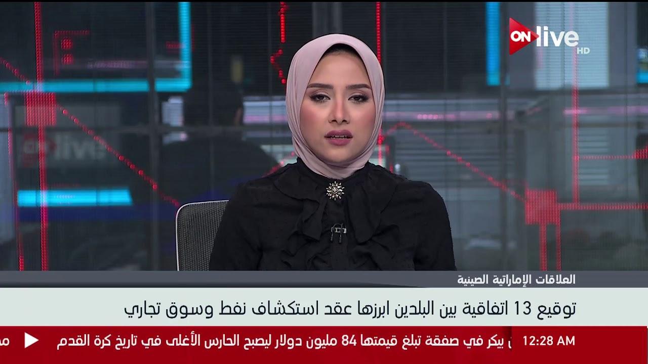 أحمد الحميري المحلل السياسي يتحدث علي أهمية الاتفاقيات الإماراتية الصينية