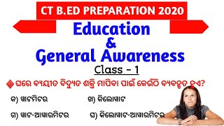 Education and general awareness part-1 !! CT Exam 2020 education and general awareness question 2020