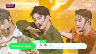 GOT7(갓세븐)-I AM ME 무대영상 교차편집
