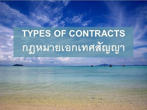 TYPES OF CONTRACTS UNDER THAI LAW WITH TRANSLATION