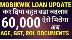MOBIKWIK 60000 -  Eligibility, Interest Rates, EMI !! Mobikwik Loan Apply !! Mobikwik Loan