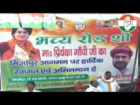 Smt. Priyanka Gandhi Vadra holds a roadshow in Mirzapur, Uttar Pradesh
