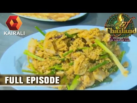 Flavours Of Thailand: Indigo, Indian Restaurant In Pattaya  | 28th June 2016 |  Episode 10
