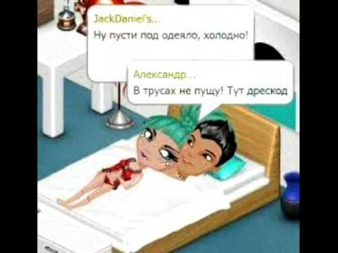 Игра Отомсти своей бывшей - играть онлайн бесплатно