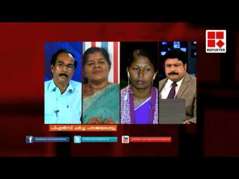 Talks to Increase Kerala Plantation Workers Daily Wages; Editor's Hour