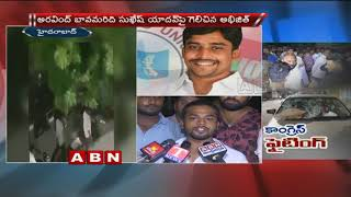 CCTV Footage | Congress Leader Anjan Kumar's Son Assaults Newly Elected NSUI President Abhijit