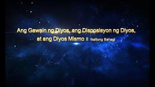 Ang Gawain ng Diyos, ang Disposisyon ng Diyos, at ang Diyos Mismo II (Ikatlong Bahagi)