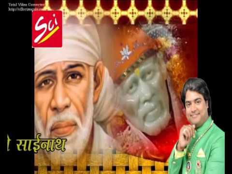 Mere Sai Sawera Hai Tere Naam Se #New Sai Baba Devotional Song 2016 #Sai Rahul #Sci