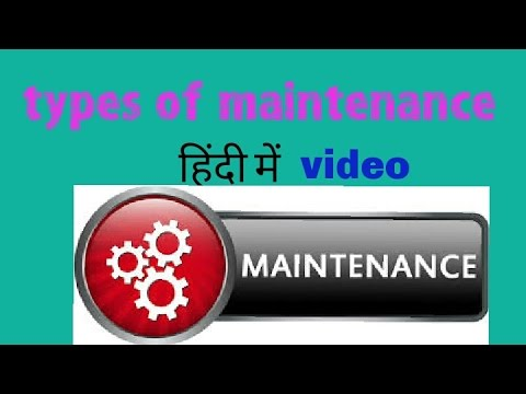 maintenance type in hindi - YouTube