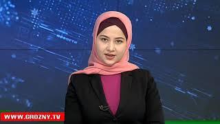 Полный выпуск новостей от 21.01.2019