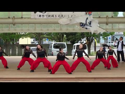 SAKADO WINDS-零-『HERO DANCE!』/特別賞/竜KOI舞祭2017