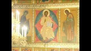 Православные вечерние молитвы / Orthodox evening prayers(Православные вечерние молитвы на русском языке., 2013-03-23T11:47:49.000Z)
