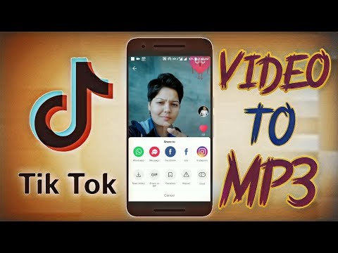 How To Save Tik Tok Music In Mp3 | Tik Tok  Music Ko Mp3 Me Download Kaise Kare